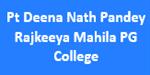 PDNPRMPGC-Pt Deena Nath Pandey Rajkeeya Mahila PG College