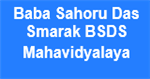 BSDSBM-Baba Sahoru Das Smarak BSDS Mahavidyalaya