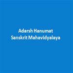 AHSM-Adarsh Hanumat Sanskrit Mahavidyalaya