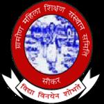GMM-Gramin Mahila Mahavidyalaya
