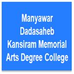 MDKMADC-Manyawar Dadasaheb Kansiram Memorial Arts Degree College