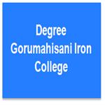 DGIC-Degree Gorumahisani Iron College