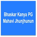 BKPGMJ-Bhaskar Kanya PG Mahavi Jhunjhunun