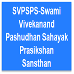 SVPSPS-Swami Vivekanand Pashudhan Sahayak Prasikshan Sansthan