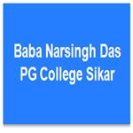 BNDPGCS-Baba Narsingh Das PG College Sikar