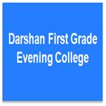 DFGEC-Darshan First Grade Evening College