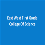 EWFGCS-East West First Grade College Of Science