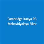CKPGMS-Cambridge Kanya PG Mahavidyalaya Sikar