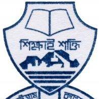 GACCB-Government Art College Chittagong Bangladesh