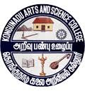 KASC-Kongunadu Arts and Science College