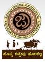 KFU-Karnataka Folklore University