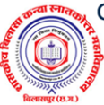 GBGPGAC-Government Bilasa Girls PG Autonomous College