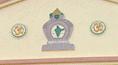 DCRMDC-Daggubati Chenchu Ramaiah Memorial Degree College