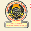 SDSCAAS-SDS College of Arts And Applied Sciences
