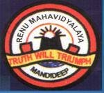 RM-Renu Mahavidyalaya