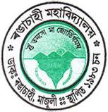 RC-Rangachahi College