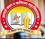 AACCD-Aadarsh Arts and Commerce College Desaiganj