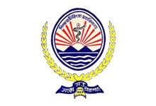 DJMSC-Dr Jagannath Mishra Sanskrit College