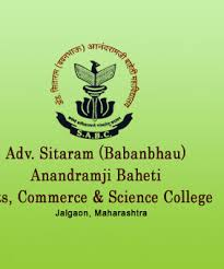ASABACSC-Adv S A Baheti Arts Commerce and Science College
