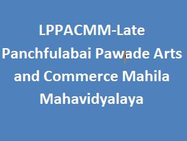 LPPACMM-Late Panchfulabai Pawade Arts and Commerce Mahila Mahavidyalaya