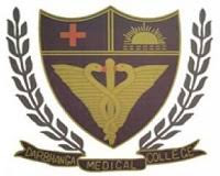 DMC-Darbhanga Medical College Laheriasarai