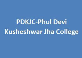 PDKJC-Phul Devi Kusheshwar Jha College