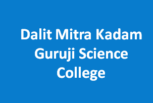 DMKGSC-Dalit Mitra Kadam Guruji Science College