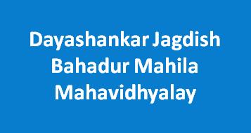 DJBMM-Dayashankar Jagdish Bahadur Mahila Mahavidhyalay