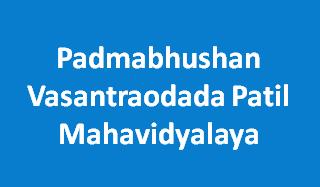 PVDPM-Padmabhusan Vasantrao Dada Patil Mahavidyalaya