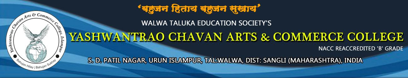 YCACC-Yashwantrao Chavan Arts and Commerce College