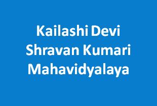 KDSKM-Kailashi Devi Shravan Kumari Mahavidyalaya