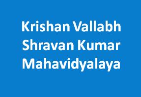 KVSKM-Krishan Vallabh Shravan Kumar Mahavidyalaya
