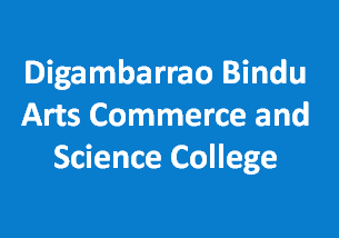 DBACSC-Digambarrao Bindu Arts Commerce and Science College