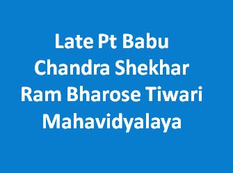 LPBCSRBTM-Late Pt Babu Chandra Shekhar Ram Bharose Tiwari Mahavidyalaya