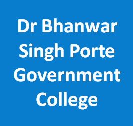 DBSPGC-Dr Bhanwar Singh Porte Government College