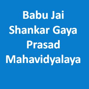 BJSGPM-Babu Jai Shankar Gaya Prasad Mahavidyalaya