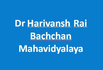 DHRBM-Dr Harivansh Rai Bachchan Mahavidyalaya
