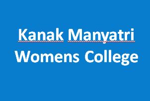 KMWC-Kanak Manyatri Womens College