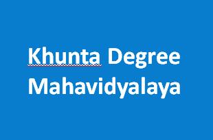 KDM-Khunta Degree Mahavidyalaya