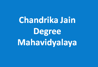 CJDM-Chandrika Jain Degree Mahavidyalaya