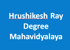 HRDM-Hrushikesh Ray Degree Mahavidyalaya