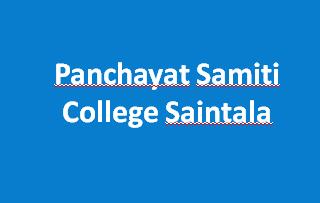 PSCS-Panchayat Samiti College Saintala