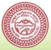 GM-Gurukul Mahavidyalaya