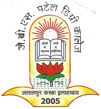 JBSPDC-Jang Bahadur Singh Patel Degree College