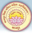 KVMMDPGC-Kanpur Vidya Mandir Mahila Degree PG College