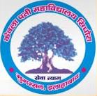 KPM-Kewla Pati Mahavidyalaya