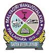 MMP-Malyagiri Mahavidyalaya Pallahara