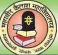 MKM-Mahavir Kailash Mahavidyalaya