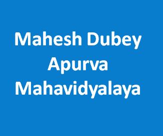 MDAM-Mahesh Dubey Apurva Mahavidyalaya