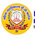MMPGC-Mahila Mahavidyalaya PG College